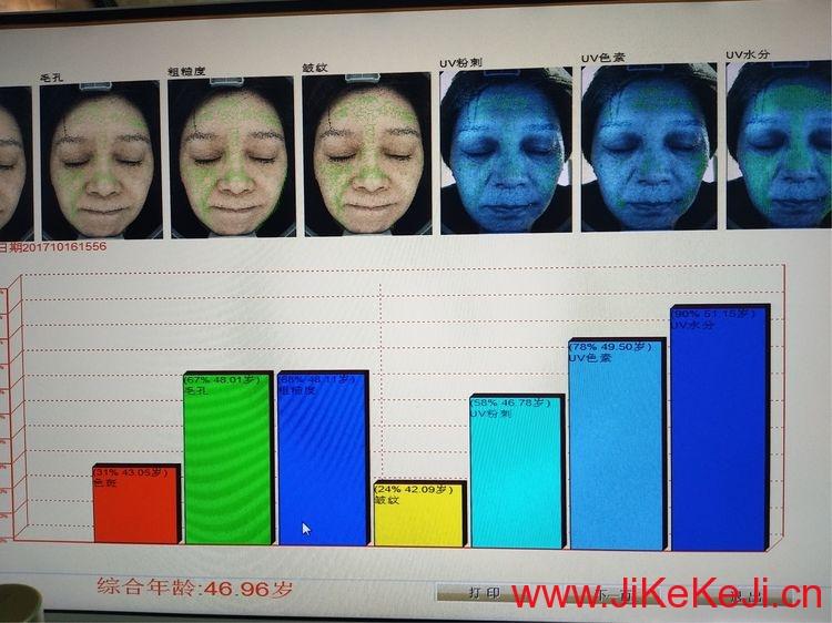 基因小分子肽面膜测试皮肤