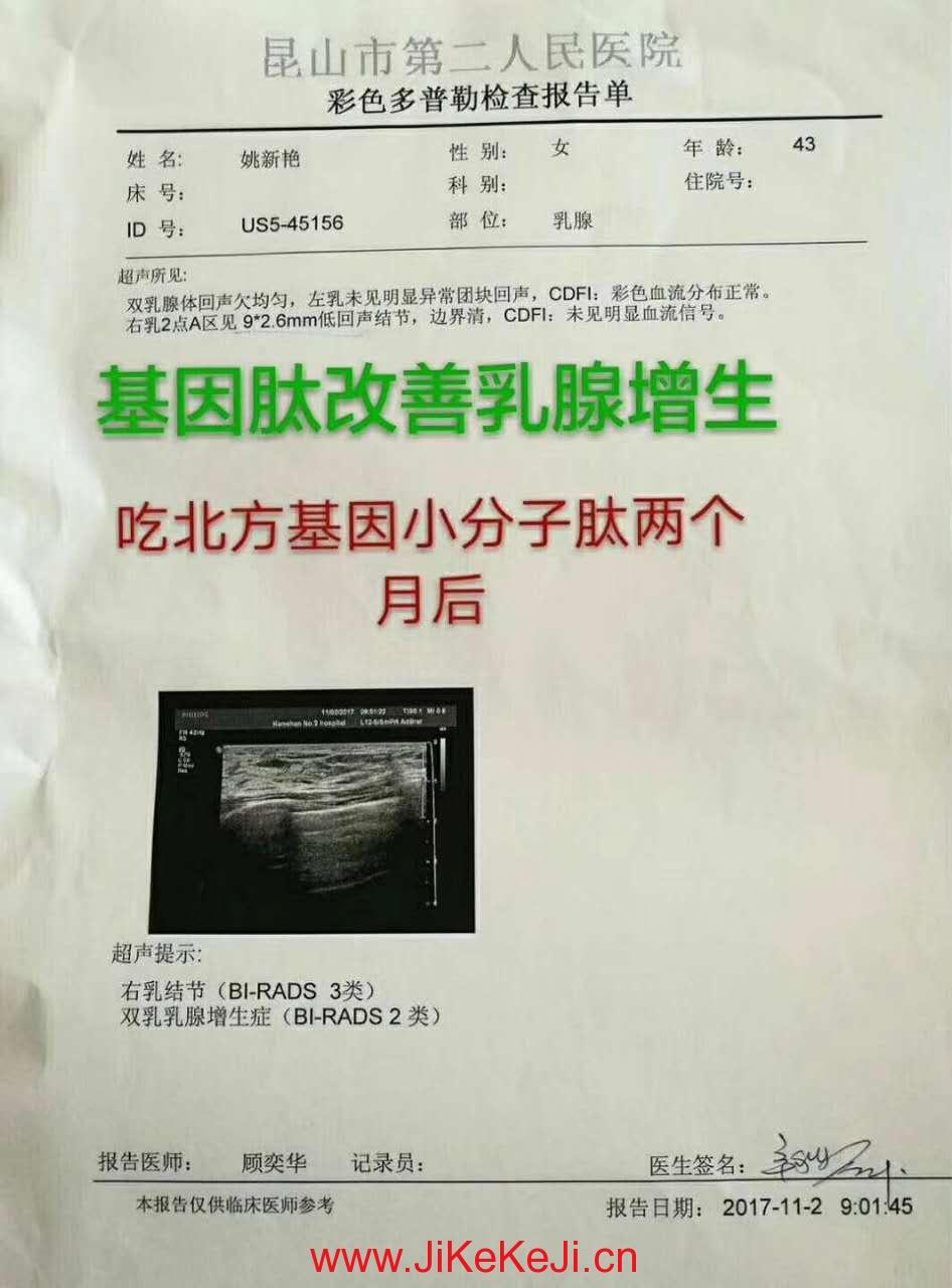 12年盆腔炎、小叶增生、偏头痛、肠炎案例