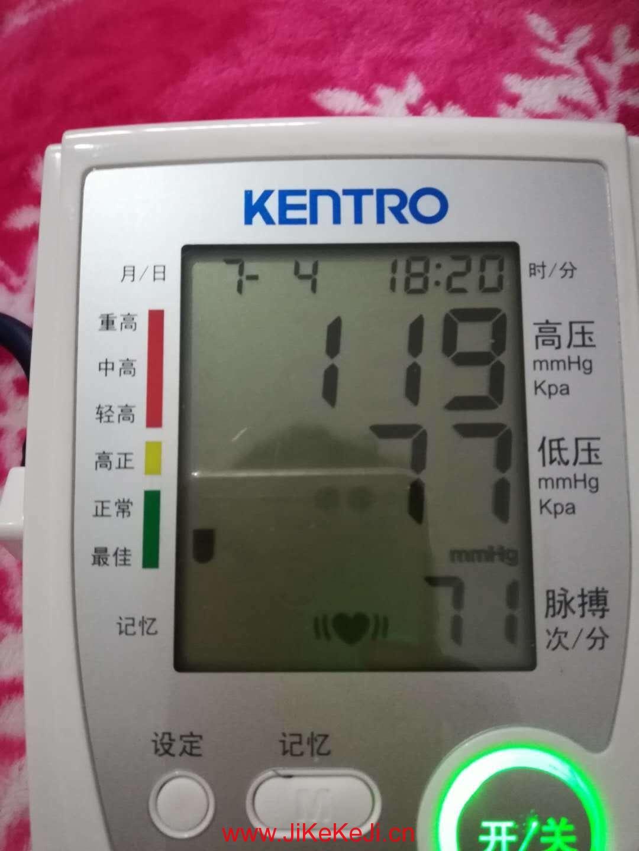基因肽低血压案例